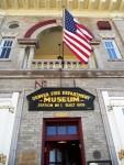 Фасад музея пожарной охраны
